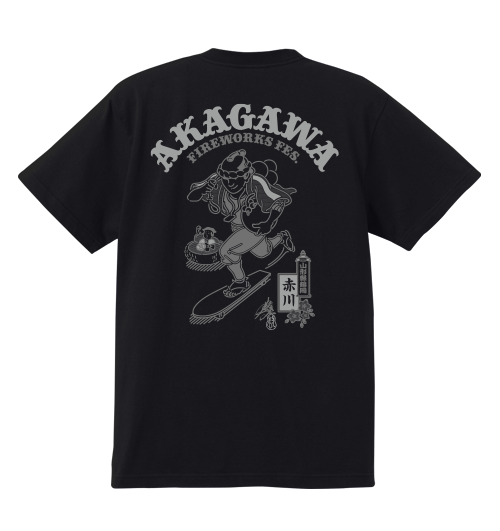 AKAGAWA T-SHIRT BLACK