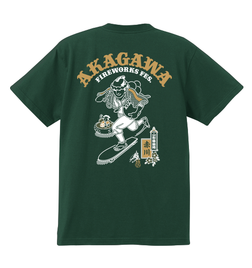AKAGAWA T-SHIRT GREEN
