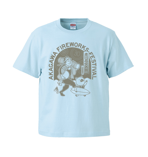 KID'S T-SHIRT BLUE