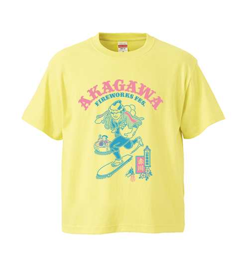 KID'S T-SHIRT YELLOW